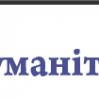 Міжнародний гуманітарний університет